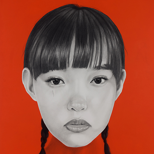 Hong 5